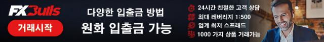764x100_v2 한국( 2020.03.21 수정 ).jpg